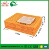 Poultry farm quail cages for sale, foldable customize animal cages, transport crate/cage