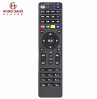 F45 Hot Sale 45 Buttons Universal Learning Single Function Remote Control for TV STB DVB etc.
