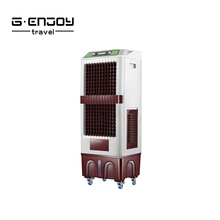 mobile split air conditioner air cooler for room