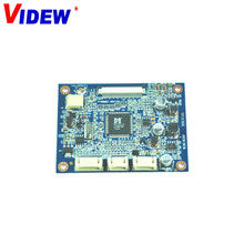 10.1inch digital clock lcd module with VGA input