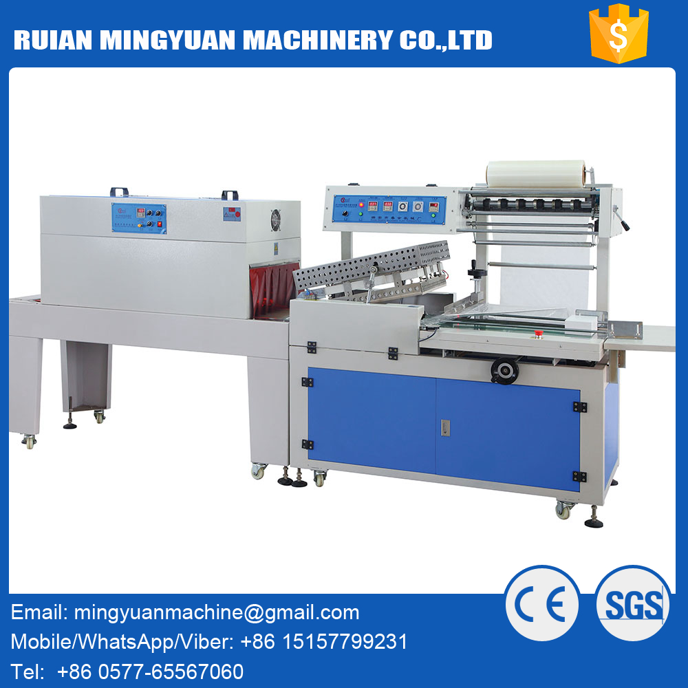 Latest new design top quality auto sleeve cutting shrink wrapping machines