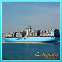Professional global ocean freight to Tartous-skype:colsales20