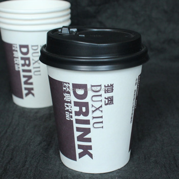 8oz Disposable Design Your Own Coffee Paper Tea Cup Disposable