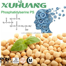 Absolute source of natural organic plant extracts,Is known as the head of gold Products Phosphatidylserine PS