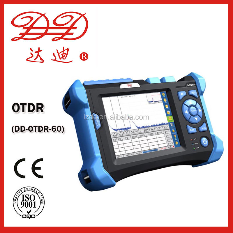 TDR Optical Time Domain Reflectometer OTDR