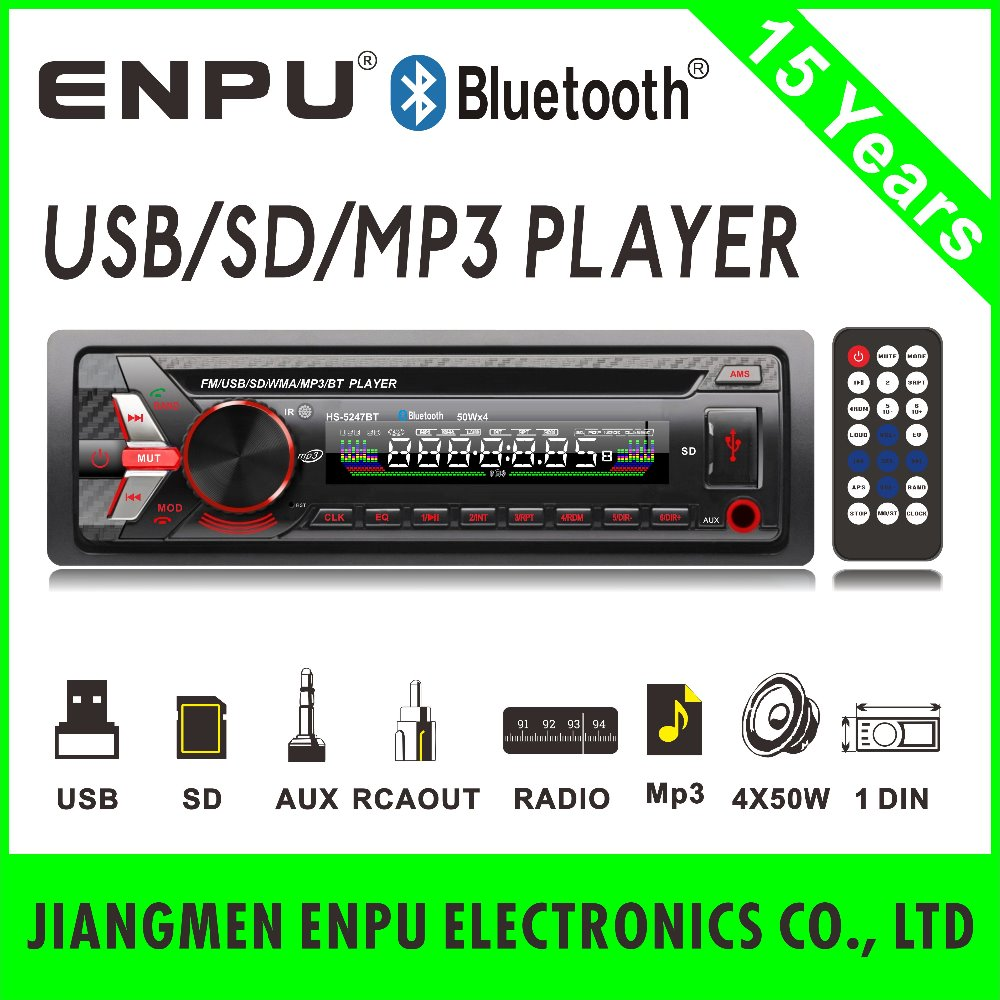 1 Din Car MP4 Player FM Modulator With Bluetooth