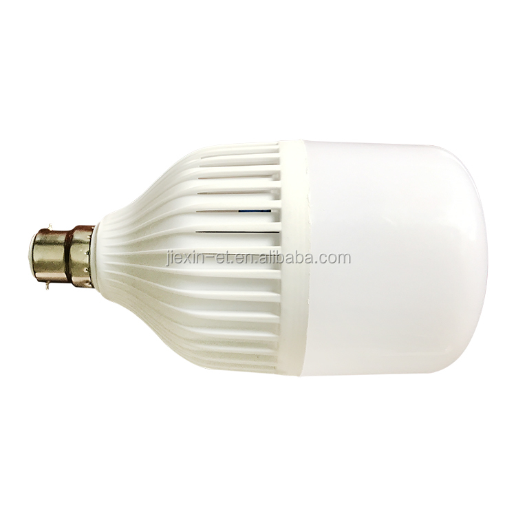 New design led bulb 15w 18w for wholesales,rechargeable led emergency bulb,led bulb e14 made in China