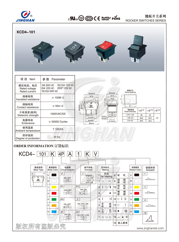 High Quality Wiring Diagram Black 4 Pin On
