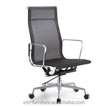 Cheap Conference Room Chairs, Cheap Conference Room Chairs Suppliers And  Manufacturers At Alibaba.com