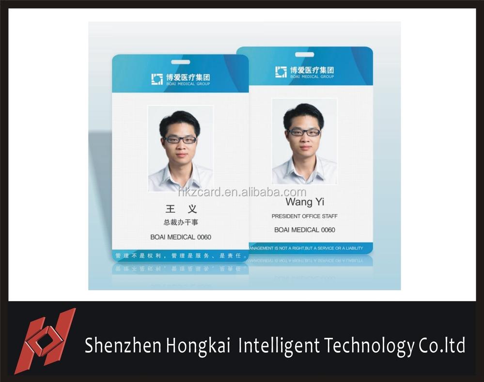 PVC Portrait Card Photo Cardemployee Id Card View Sample Employee - Employee id card