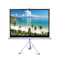 "72"" mobile projector screen with stand"