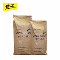 Instant Soya Milk Powder Bulk package