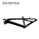 bmx bike frame high quality and best price sales