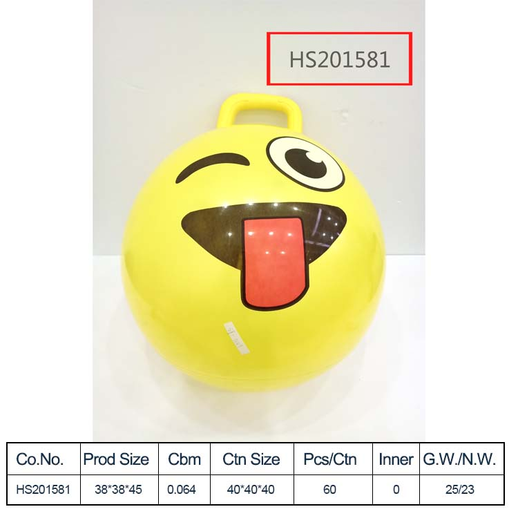 HS201581, Huwsin Toys, 45inch PVC Inflatable hopper bouncy ball for kids