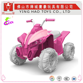 ATV Electric ATV Off-Road ATV Racing Children Ride on Car