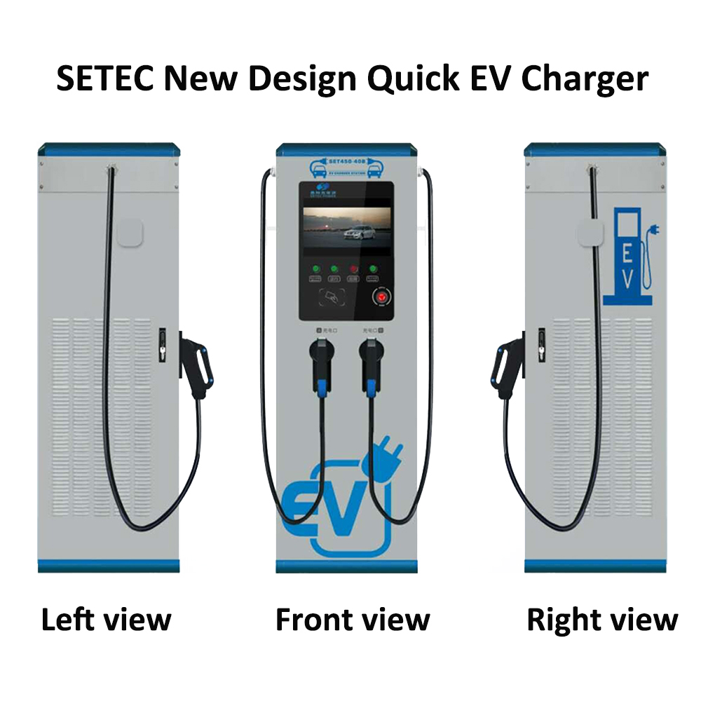 Professional manufactured quick EV charging station with CHAdeMo & CCS Combo plug