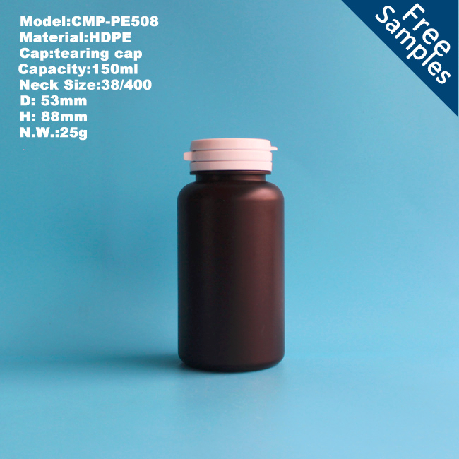On Sale 150cc Plastic HDPE Health Bottles,Medicine Bottle , Pill Bottle