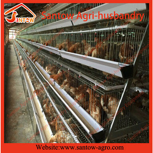 A type 4 tier chicken battery layer cages bamboo chicken coop for poultry farm