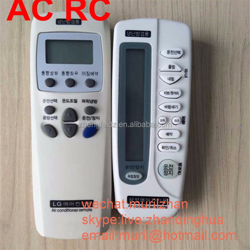 Zf White Air Conditioner Remote Control For Samsung,Lg With Korea ...
