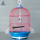 New Design Metal Wire Foldable Cage Bird Canary
