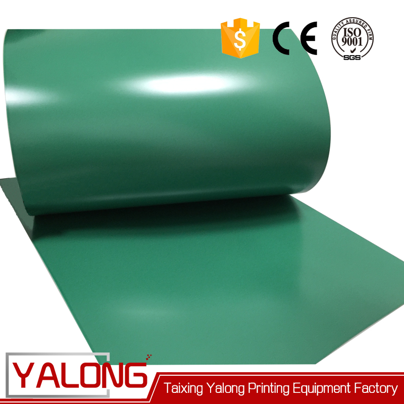 china positive offset printing polyester ps plates