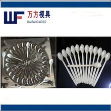 taizhou factory production plastic cheese spoon mold/taizhou oem plastic cutlery spoon mould
