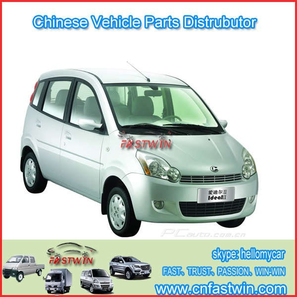 Original Auto Parts for Changhe Ideal