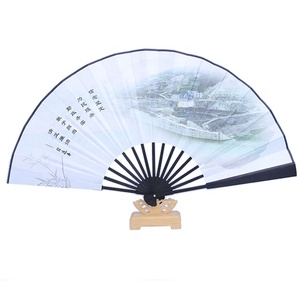 33 cm bamboo rib 2 side men's hand fan custom pictures chinese hand fans for event favors