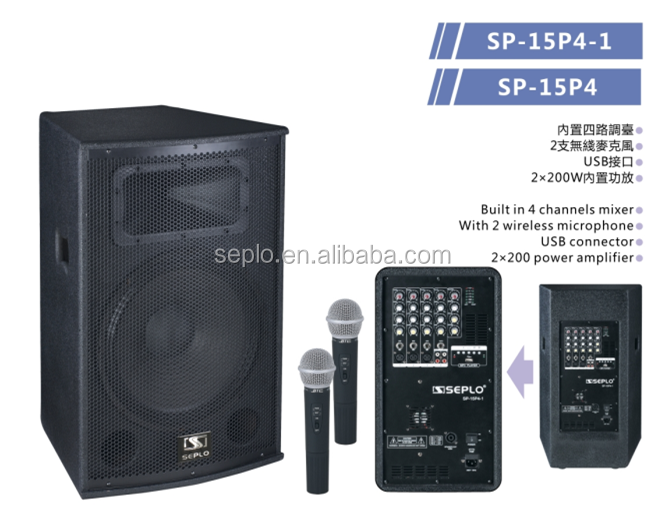 professional active speaker wireless speaker SP-15P4-1