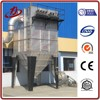 Cement industry plant dust pollution control the cement industry bag filters
