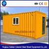 Color coated for Luxury container house ,prefab shipping container homes