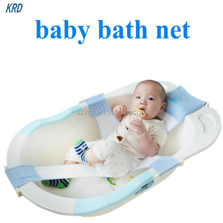 Newborn Baby Bath Tub Seat Adjustable Baby Bathtub Rings Net ...