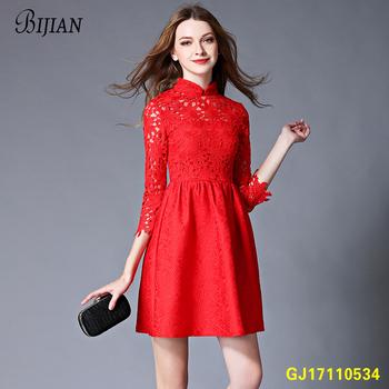 6bcbe263eb63 Encaje Otoño Delgado Manga Larga Vestido Rojo Vestido Cheongsam - Buy Novia  Cheongsam,Vestido Rojo Estilo Chino,Vestido Rojo De Encaje Product on ...