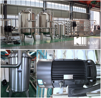 Water Filter Machine Price/Water Treatment Plant With RO Water Plant