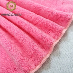 Coral fleece fabric Superfine fiber coral fleece factory wholesale car wash cleaning towel size can custom thickened towel