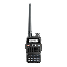MYT-Q7 New dual band vhf uhf radio handheld long range rf transceiver module with TRI-color backlight