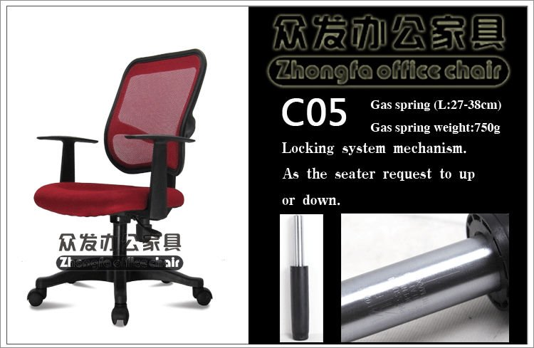 C05# Nice quality gaming chair with footrest,gaming chair racing in officce chairs