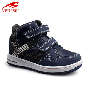 Hook loop children warm fashion sneakers boots kids casual shoes