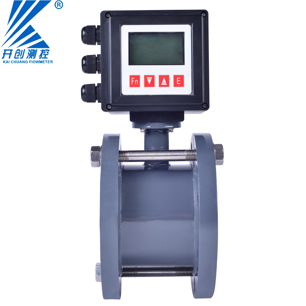 pcb electromagnetic water flow meter electromagnetic flowmeter china