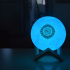 Touch rechargeable light moon lamp quran speaker