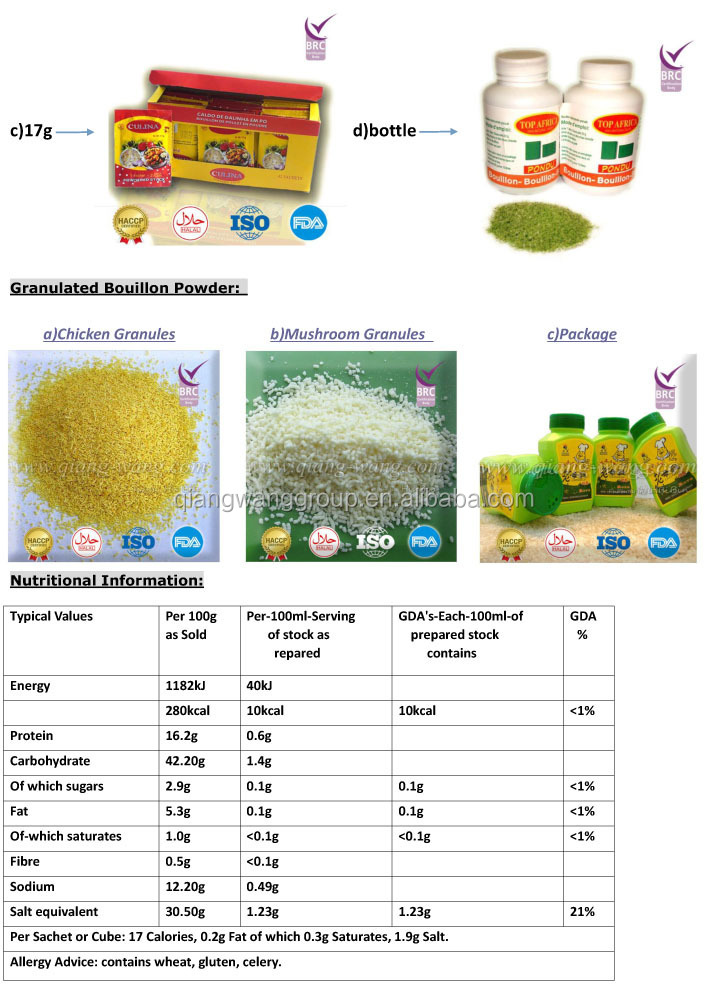 Chicken Granulated Bouillon Powder