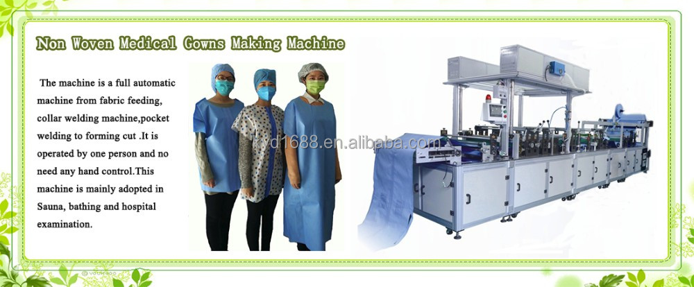 2017 Hot Sale Medical Non Woven fold sterile high quality disposable surgical gowns machinery