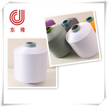 China dty fdy poy manufacturers most selling products 100% polyester dty yarn