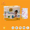 /product-detail/happy-sleepy-baby-diaper-840977019.html