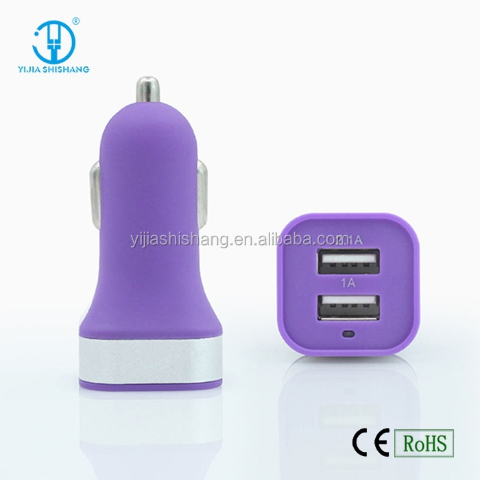 Fashion design colorful Dual usb port Car charger