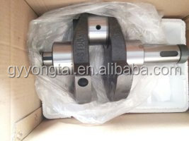 Agriculture tractor engine crankshaft
