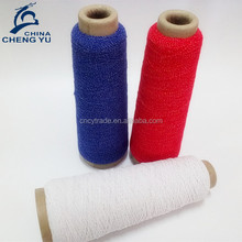 WZCY free sample and fast delivery latex rubber elastic thread on sale