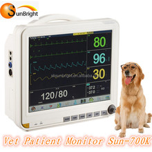 CE VET veterinary use ICU Patient Monitor