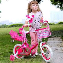 China baby cycle/ kid bike /children bicycle manufactue Wholesale children bicycle kids bike