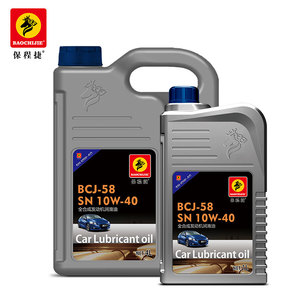 Industrial waste oil recycling equipment waste motor oil to base oil